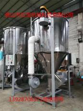 大型塑料搅拌干燥机定做厂家