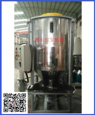 430不锈钢塑料颗粒搅拌干燥机定做厂家