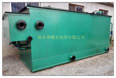 廠家直供廢水處理設備氣浮機