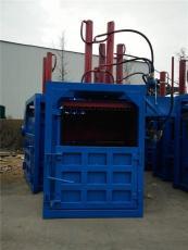 塑料膜打包机 海绵废料液压打包机