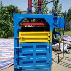 玉米须压缩打包机 药材艾草液压打包机