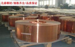 CAS70-TR02供应C70250铜镍硅板棒带