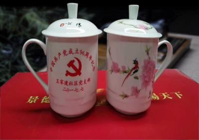 景德镇水杯厂家