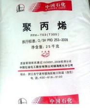 批发现货进口ABS韩三星HF-660-I
