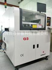 日东G3全自动锡膏印刷机