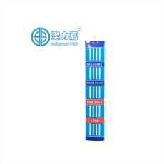 高效集装箱货柜干燥棒1公斤带挂钩环保干燥