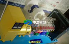 柴油机模型汽油机模型内燃机模型