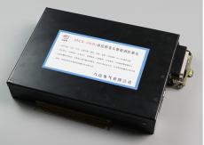 ZNCK-3AB高壓移變頭智能測控單元-八達正品