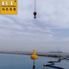水质生态浮标监测系统塑料航标型号
