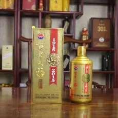 百年大福纪念酒
