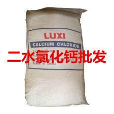 山西氯化鈣太原氯化鈣山西二氯甲烷太原二氯
