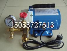 高性能小型60kg電動試壓泵 電動打壓機