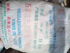 本人在沧州大量回收石蜡