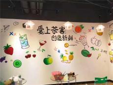 江门奶茶店彩绘 创意 果茶店彩绘 追梦墙绘