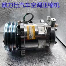 廣州歐力仕508改裝貨車壓縮機24伏