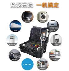 天津河東區洗衣機維修專業設備洗衣機清洗消