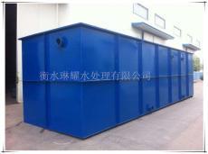 MBR膜地埋式一體化污水處理設備廠家直銷
