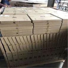 嘉興IC芯片回收 電子元器件回收