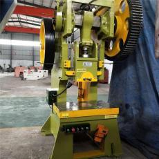 大行程鋼板焊接沖床
