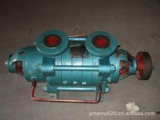 DG80-30-5立式多級鍋爐給水泵