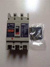 RMM1-100S/3350三極固定式斷路器