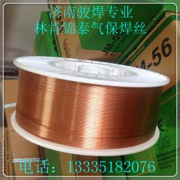美国林肯JM-56碳钢焊丝ER70S-6实心焊丝