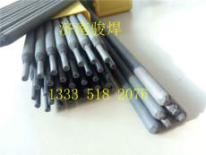 D734碳化钨耐磨堆焊焊条