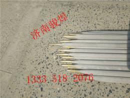 供应A312 E309Mo-16不锈钢焊条