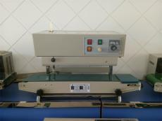 洗衣粉自动封口机临沂洗衣液立式封口机