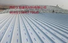 西安铝镁锰优质厂家直销铝镁锰合金板
