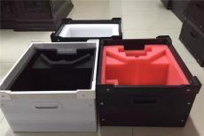 耐摔塑料包裝箱 出口塑料箱 防靜電出口箱子