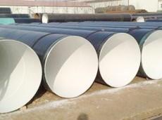保溫防腐鋼管加工