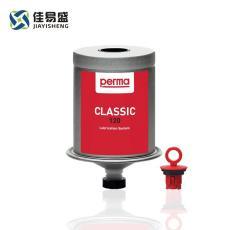 德國PERMA自動潤滑脂CLASSIC SF10工業油杯