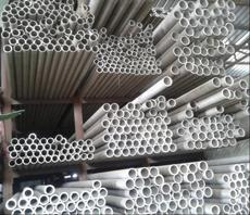 直径8毫米铝管/铝管报价