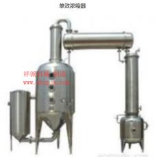 纯生啤酒生产方式-单效浓缩器酒精沉淀罐