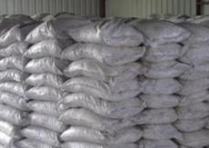 供甘肃氯化钠和兰州氯化镁供应商