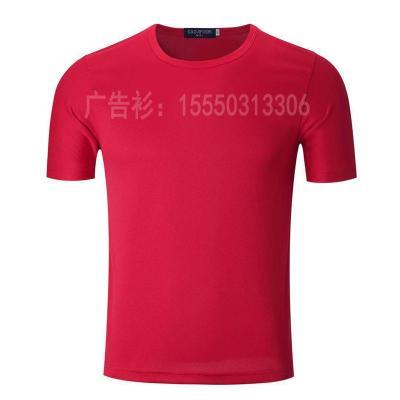 淄博广告衫文化衫厂家