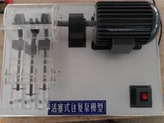泵与风机 压缩机模型 热工程模型