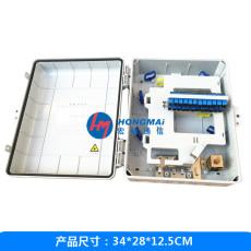 塑料光纤分纤箱挂杆式光缆分线箱12芯24芯48