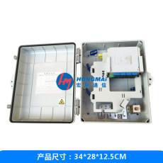 1分16光分路器箱ABC24芯光纤配线箱