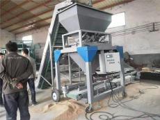 粮食定量包装秤-煤炭灌装称重包装机