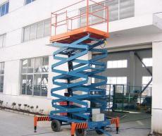 广州剪叉升降机 广州移动升降机生产厂家