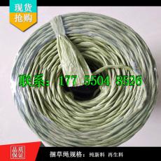 亳州市捆草绳小麦玉米秸秆方草捆打包绳厂家
