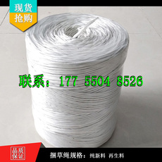 淮北市捆草绳厂家小麦水稻玉米秸秆打捆包绳