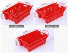 肉制品周转塑料筐塑料肉箱盆