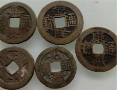 清代五帝钱币