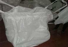 供应泉州旧吨袋/泉州吨袋价格/莆田塑料吨袋