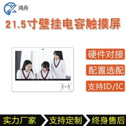 广州考勤机厂家幼儿园打卡接送系统幼儿门禁