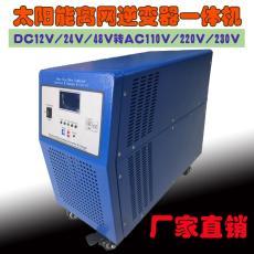 10KW太陽能離網發電DC48V80A光伏逆控一體機