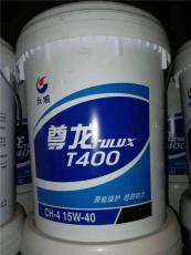 長城潤滑油尊龍TULUX T400柴油機油